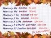 Распродажа с новой математикой от Mercury: 4х5=25